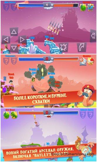 worms 4 для андроид скачать скриншот 2