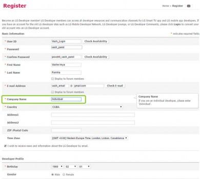Как разблокировать загрузчик / Bootloader LG