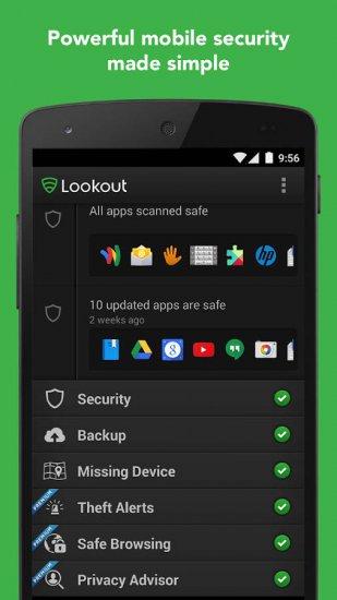 Lookout Security & Antivirus - антивирус для андроид бесплатно