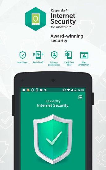 Антивирус Касперского - лучший антивирус для андроид