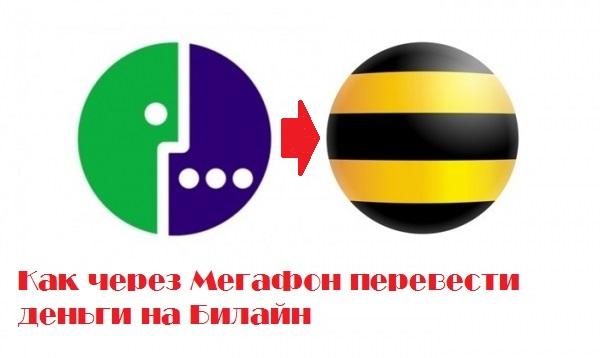 Приложение русский стандарт оплата кредита