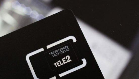 Как отключить услугу интернет на теле2
