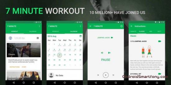 Лучшие приложения для занятий спортом и диеты