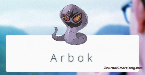Arbok в Pokemon Go