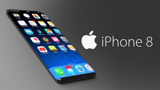 Восемь самых ожидаемых новшеств iPhone 8