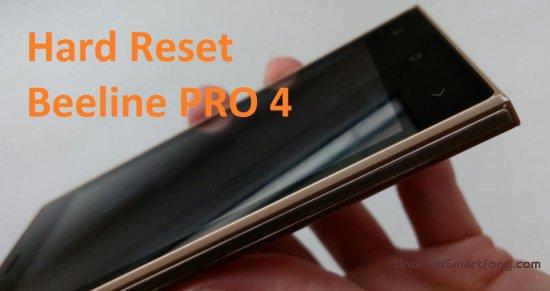 Hard Reset Билайн Про 4 - сброс настроек, пароля, графического ключа