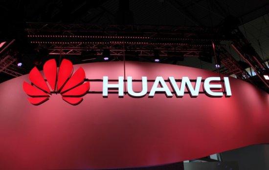 Huawei на IFA 2017