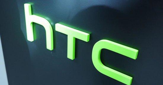 HTC на IFA 2017