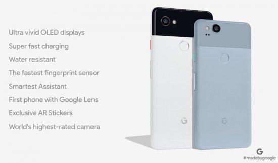 10 функций Google Pixel 2, которые вы полюбите и 1 возненавидите