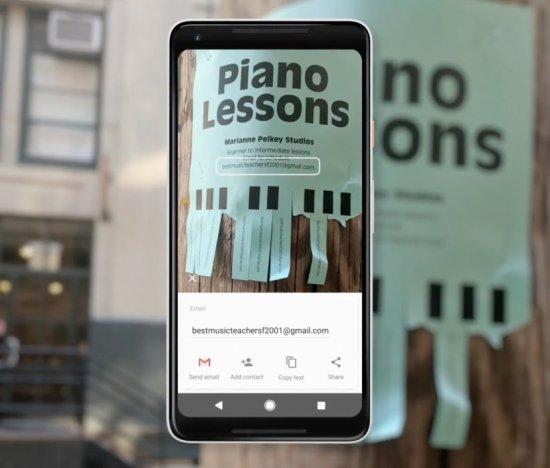 Google Lens в Google Pixel 2