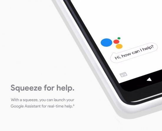 Активные края в Google Pixel 2