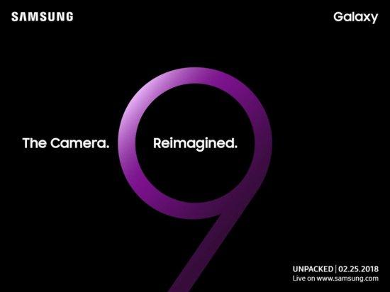 Galaxy S9 дата выхода