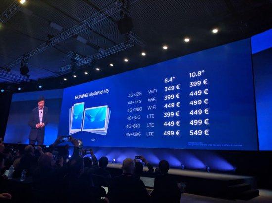 Huawei MediaPad M5 цена
