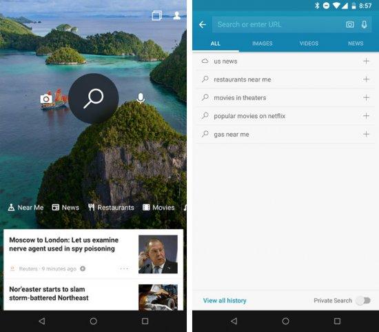 Как создать окружение Windows на Android