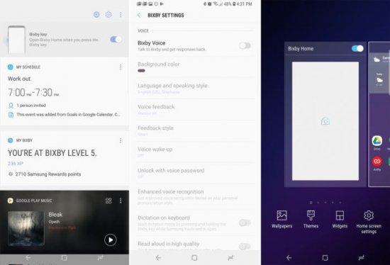 Отключение Bixby в Samsung Galaxy S9