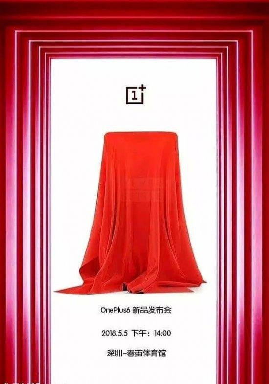 Названа дата выхода OnePlus 6