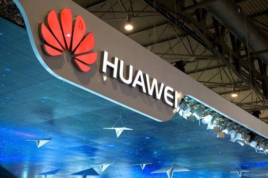 Huawei собирается выпустить гибкий смартфон в ноябре
