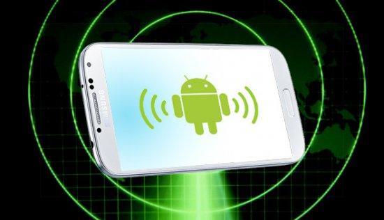 как найти смартфон андроид