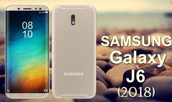 Samsung Galaxy J6 вскоре поступит в продажу