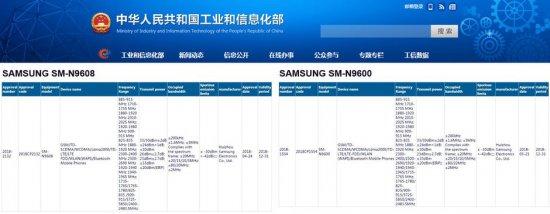 Два варианта Samsung Galaxy Note 9 сертифицированы в Китае