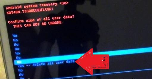 Impress Open удалить пароль