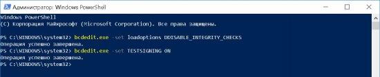 Как отключить проверку цифровых подписей драйверов в Windows