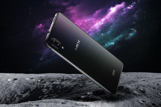Анонсирован самый безрамочный смартфон в мире - Vivo NEX