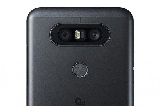 LG Q8+ сертифицирован в Южной Корее