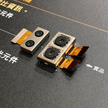 Будущий флагман Sony Xperia XZ3 может содержать четыре камеры