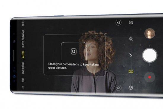 распознавание пятен на линзах камеры в Galaxy Note 9