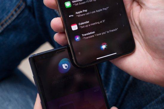 Siri vs Bixby