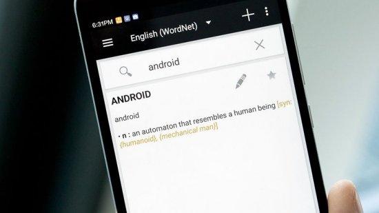 Лучшие Android-приложения без доступа в сеть