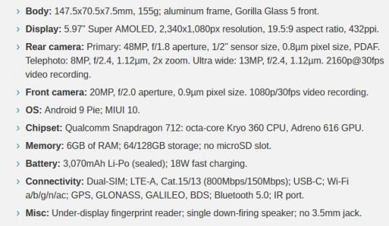 Xiaomi Mi 9 SE характеристики