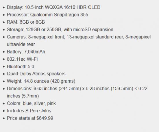 характеристики Samsung Galaxy Tab S6